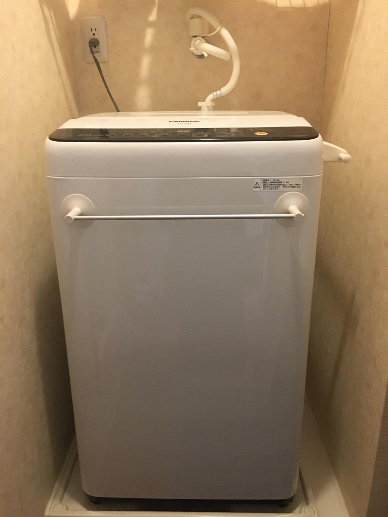 北茨城市の洗濯詰まり