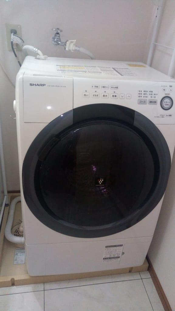 水戸市で洗濯機水漏れ