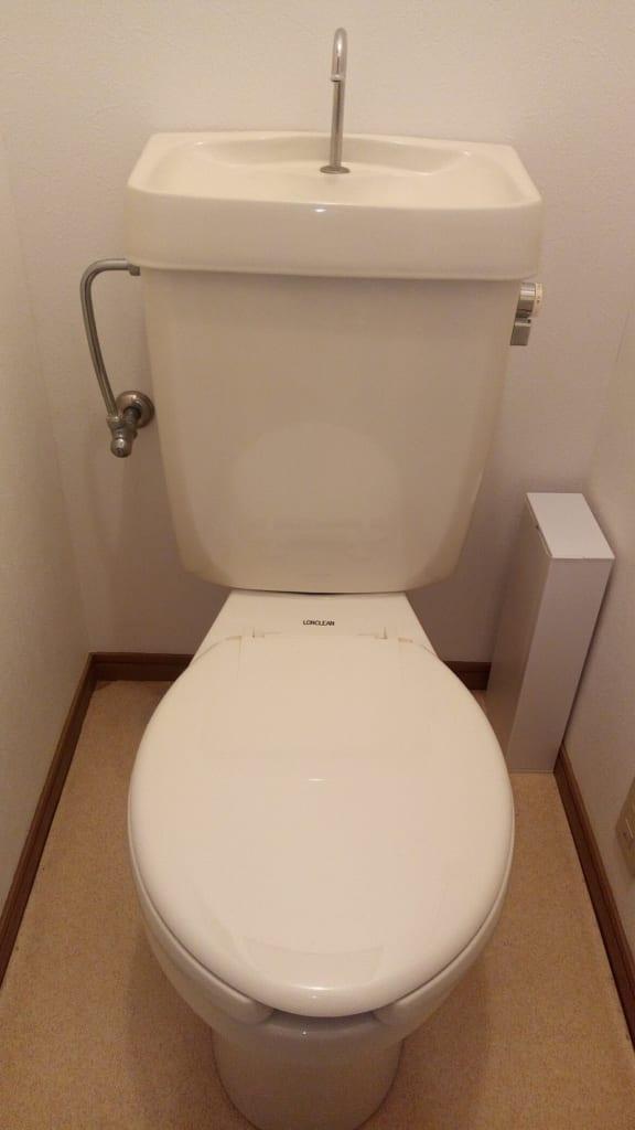 水戸市でトイレ内の給水管水漏れ