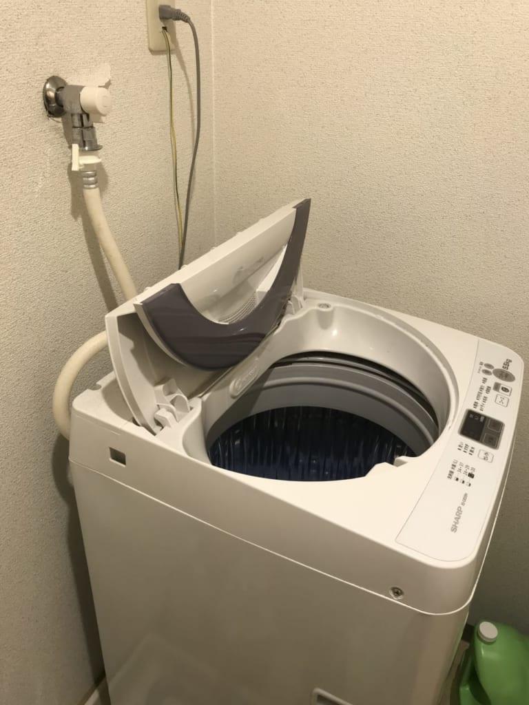つくばみらいの洗濯詰り