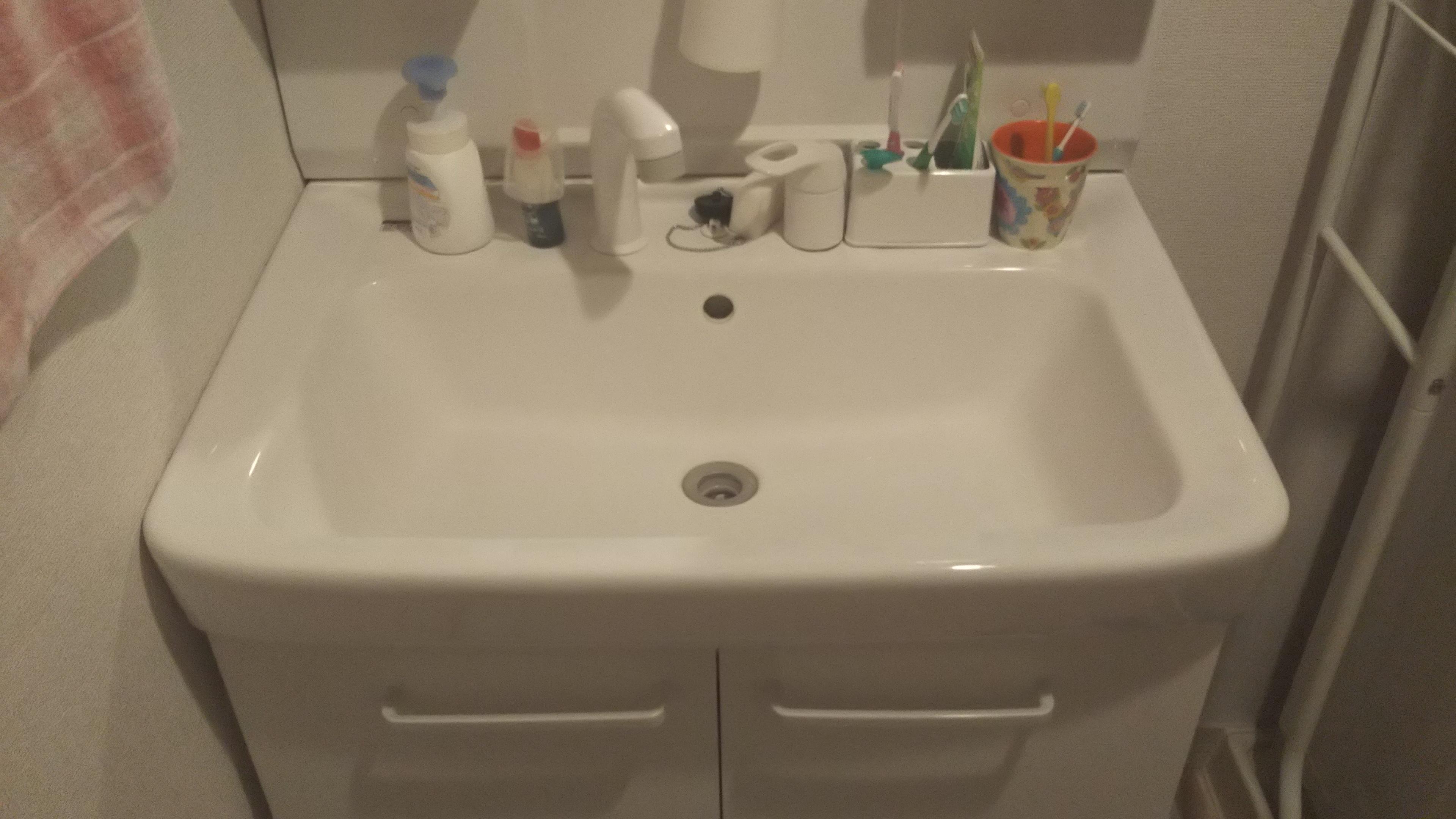 行方市の洗面水漏れ修理