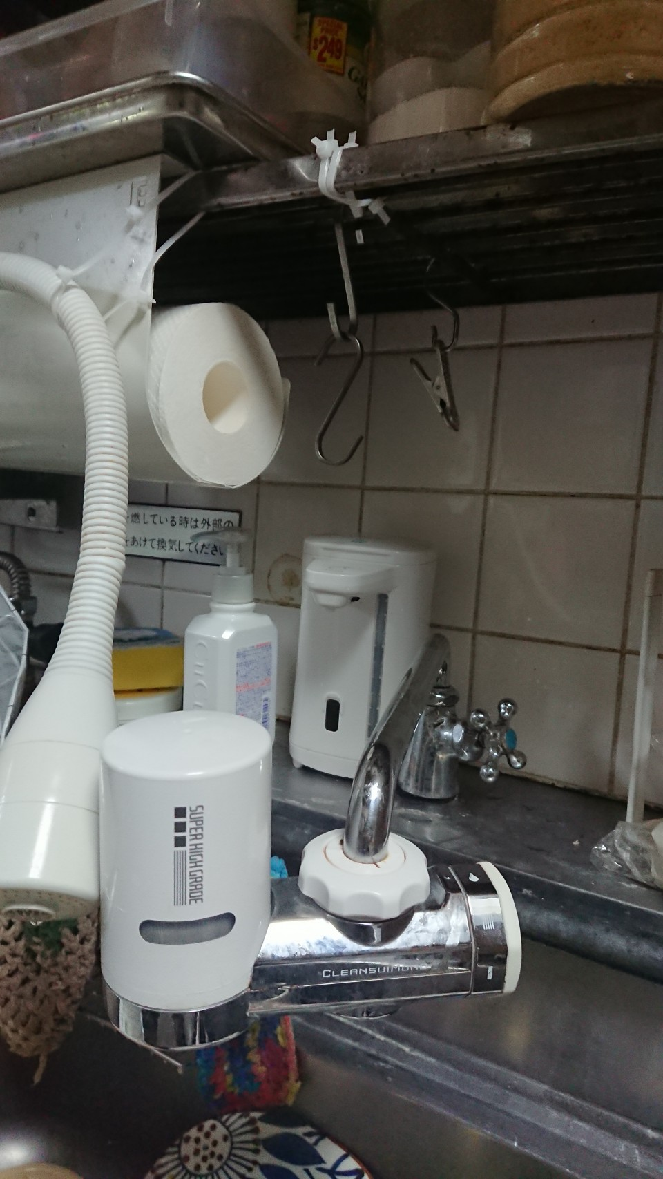 ひたちなか市の台所蛇口水漏れ