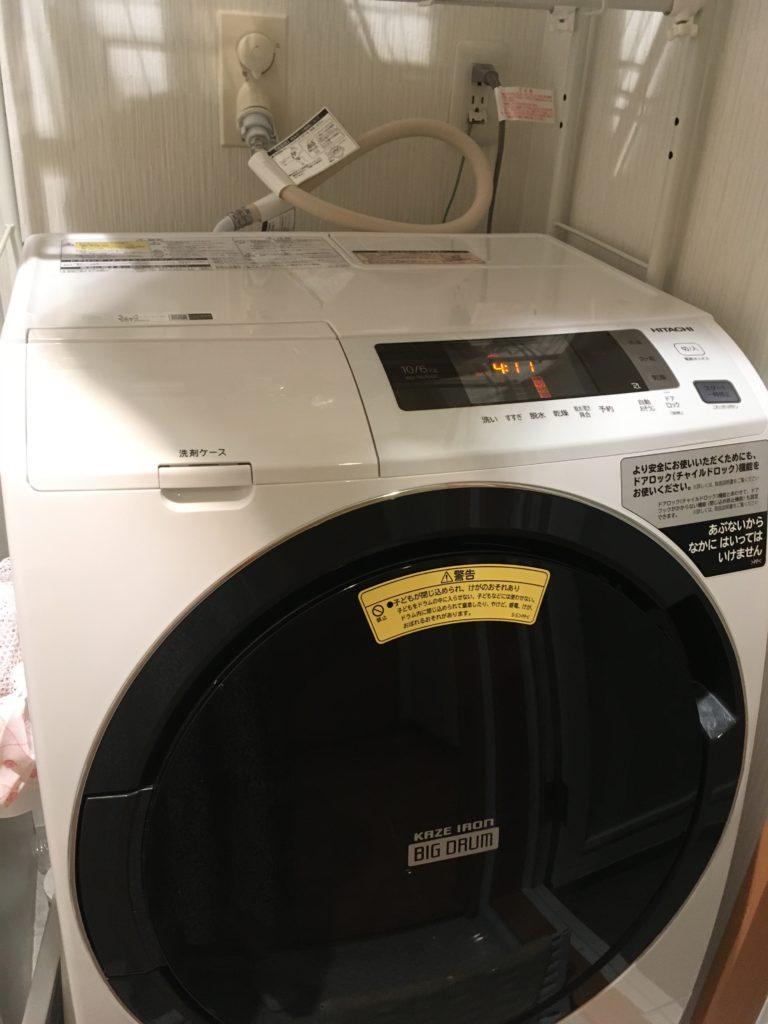ドラム式洗濯機詰まり